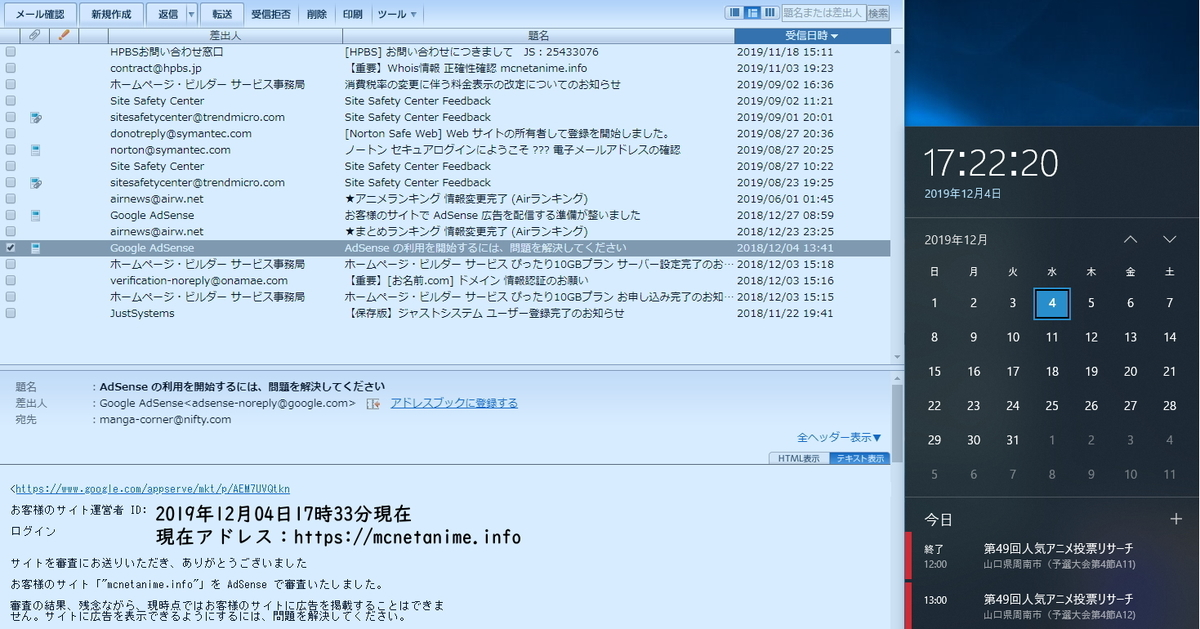 f:id:manga-corner:20191222015220j:plain