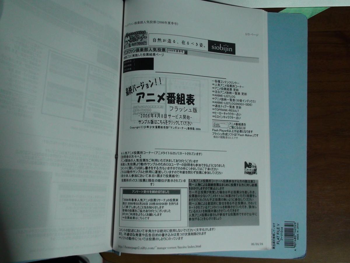 f:id:manga-corner:20191229154819j:plain