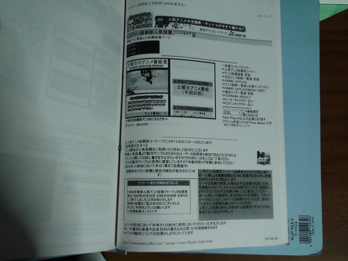 f:id:manga-corner:20191229155032j:plain