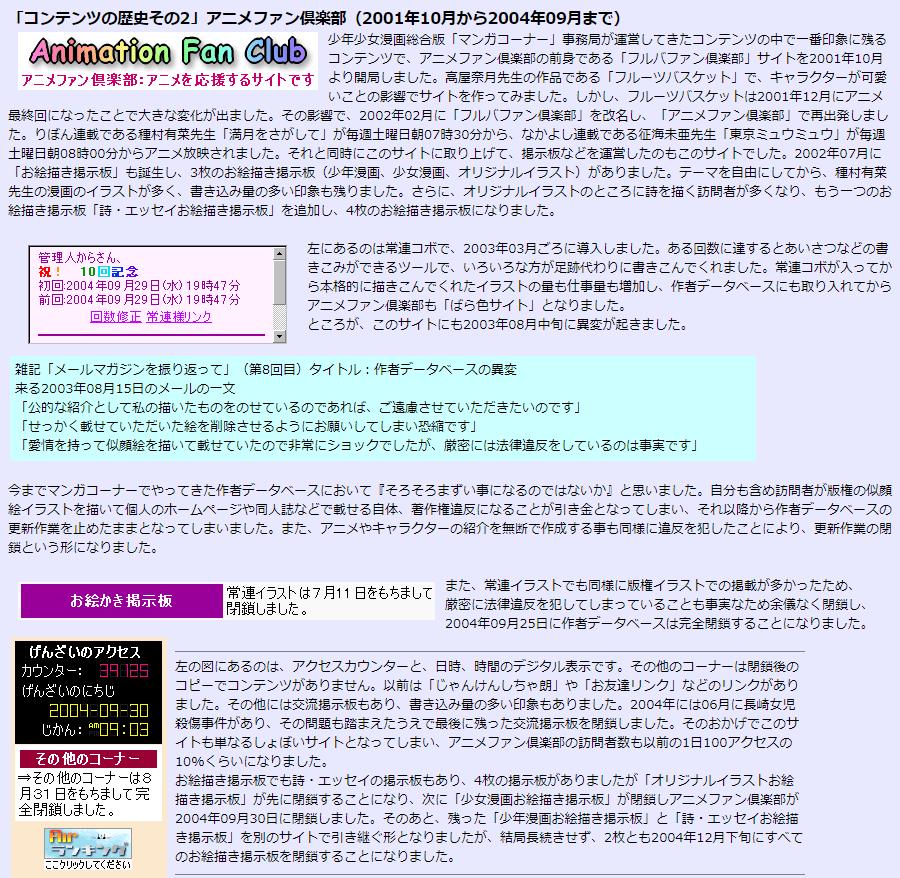 f:id:manga-corner:20200101213953p:plain