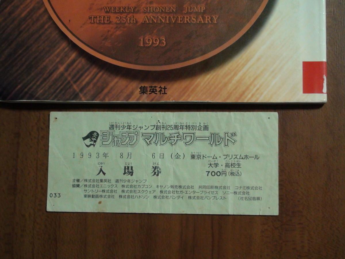 f:id:manga-corner:20200121175858j:plain