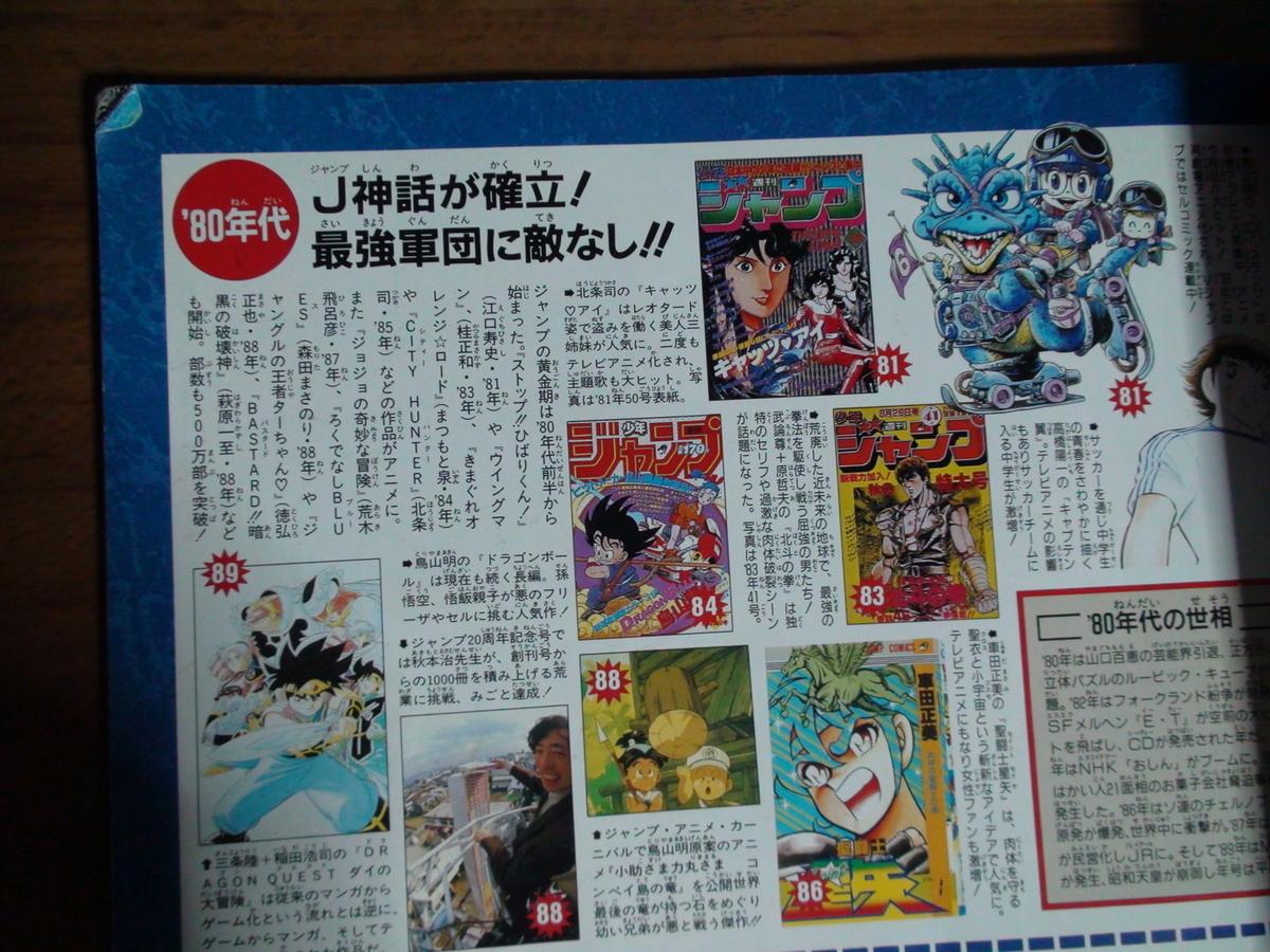 f:id:manga-corner:20200121180312j:plain
