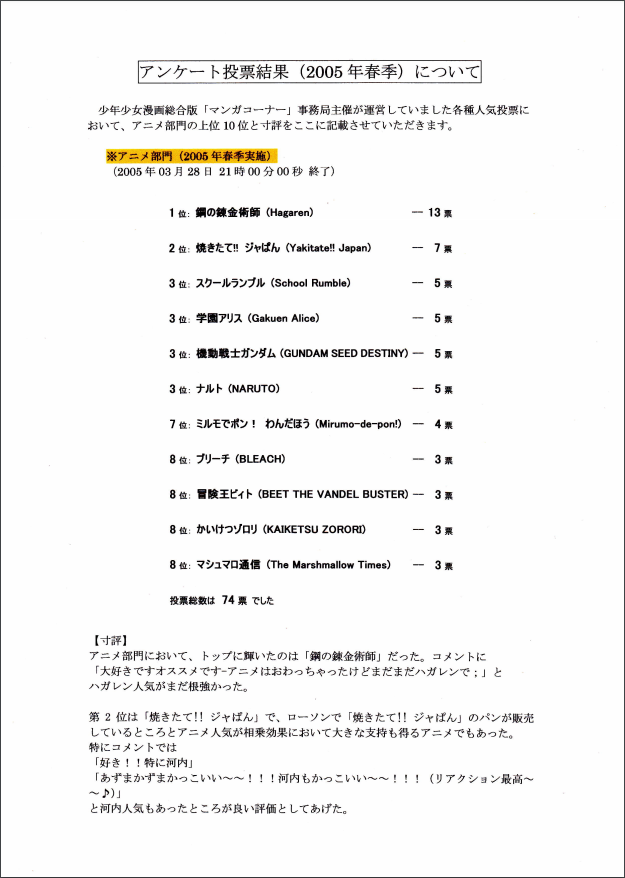 f:id:manga-corner:20200204144422p:plain