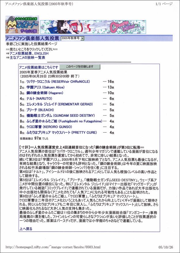 f:id:manga-corner:20200204144445p:plain
