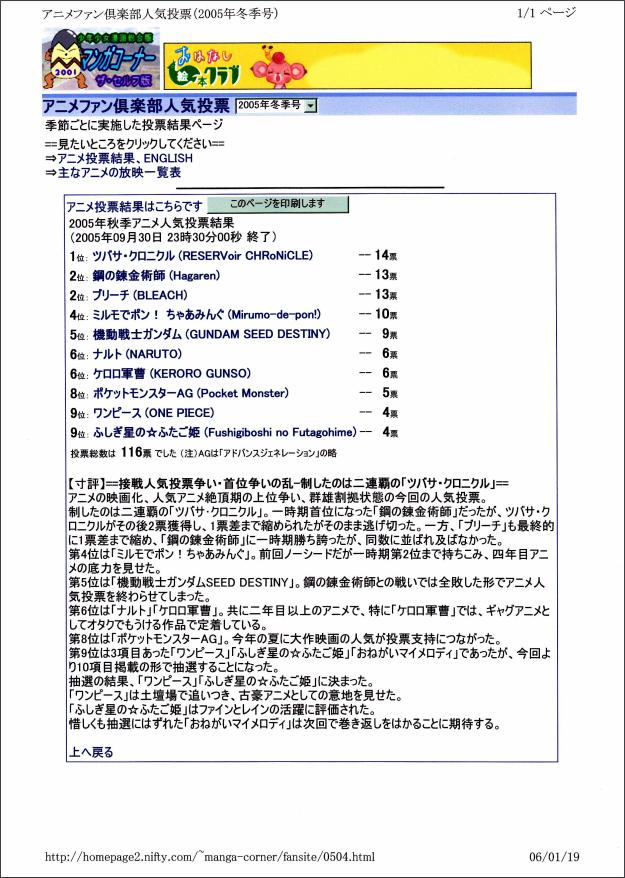 f:id:manga-corner:20200204144502p:plain