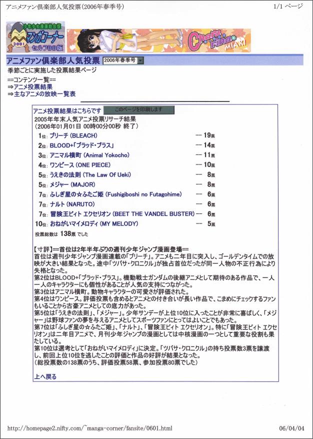 f:id:manga-corner:20200205145625p:plain