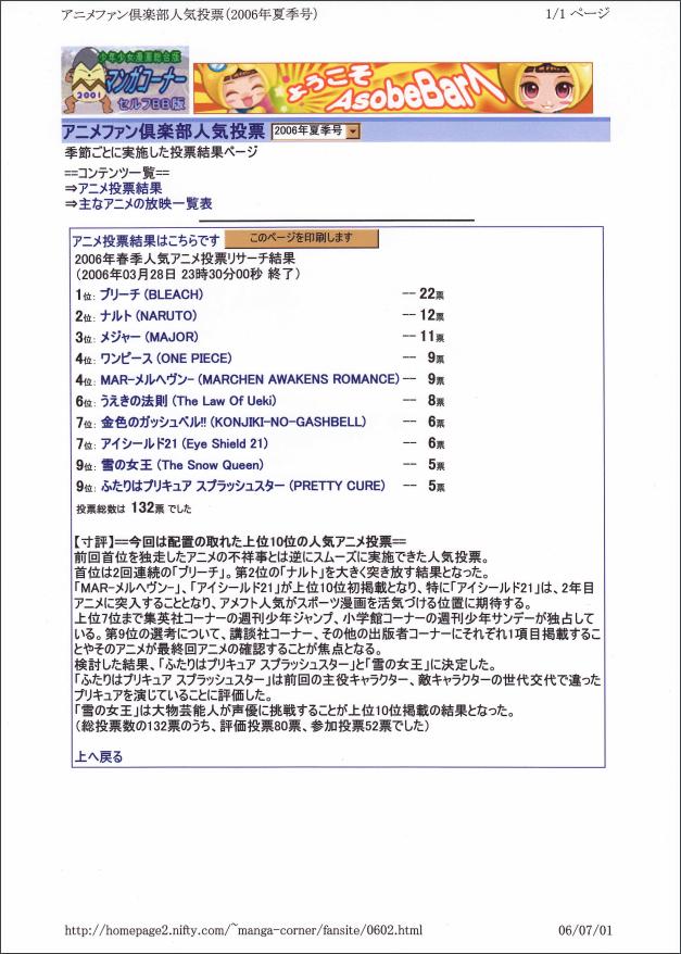 f:id:manga-corner:20200205145640p:plain
