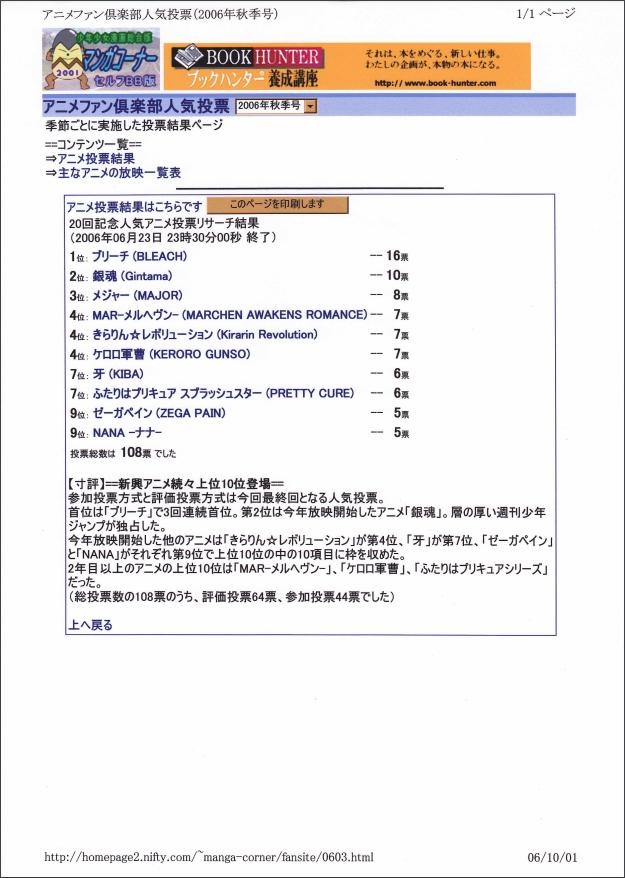 f:id:manga-corner:20200205145656p:plain
