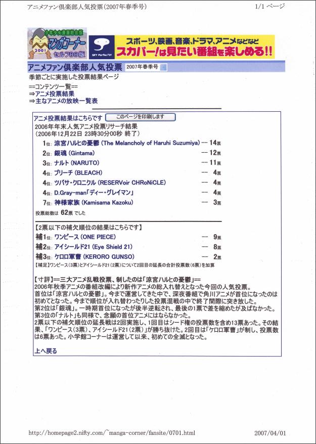 f:id:manga-corner:20200206145013p:plain
