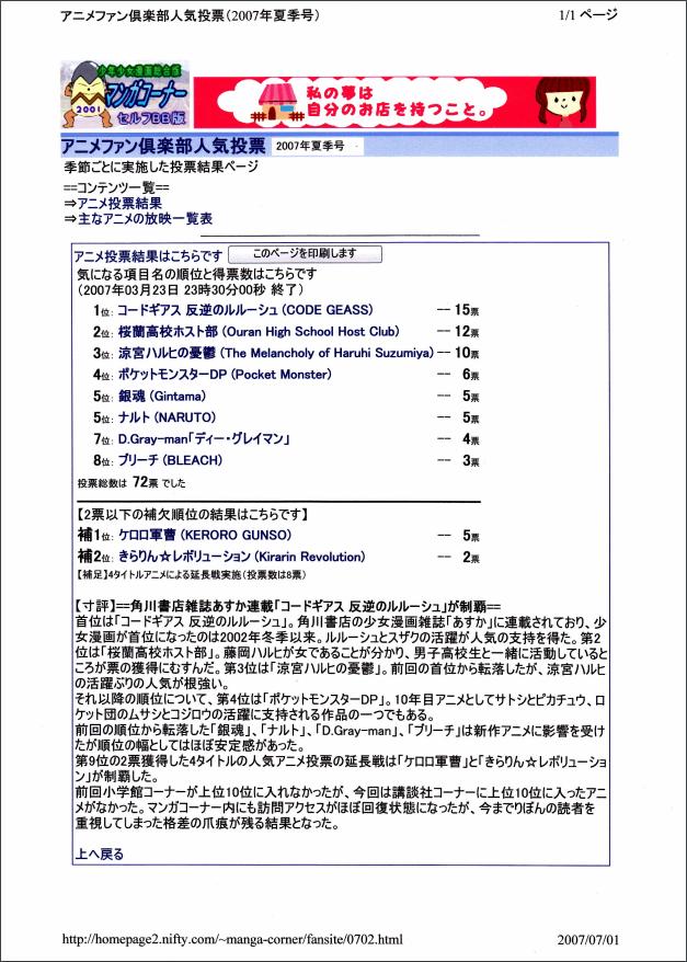 f:id:manga-corner:20200206145026p:plain