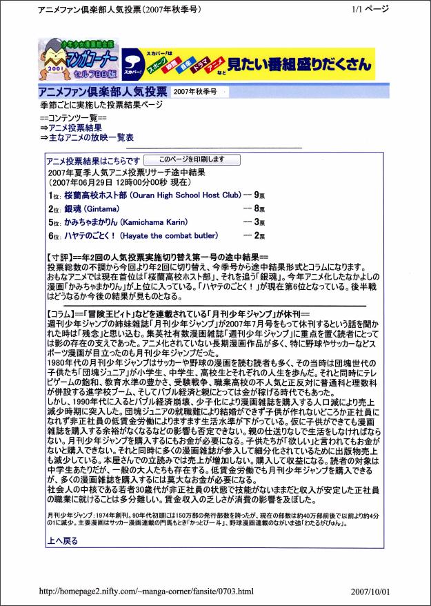 f:id:manga-corner:20200206145040p:plain