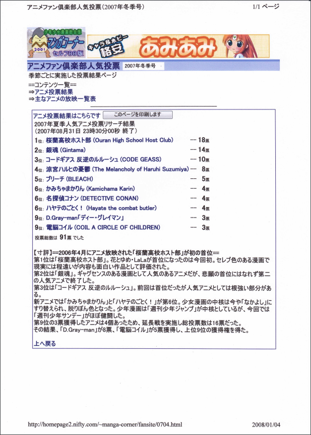 f:id:manga-corner:20200206145055p:plain