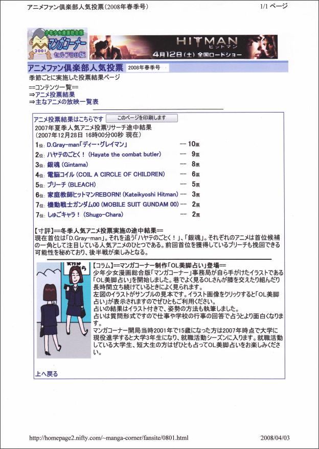 f:id:manga-corner:20200207145620p:plain