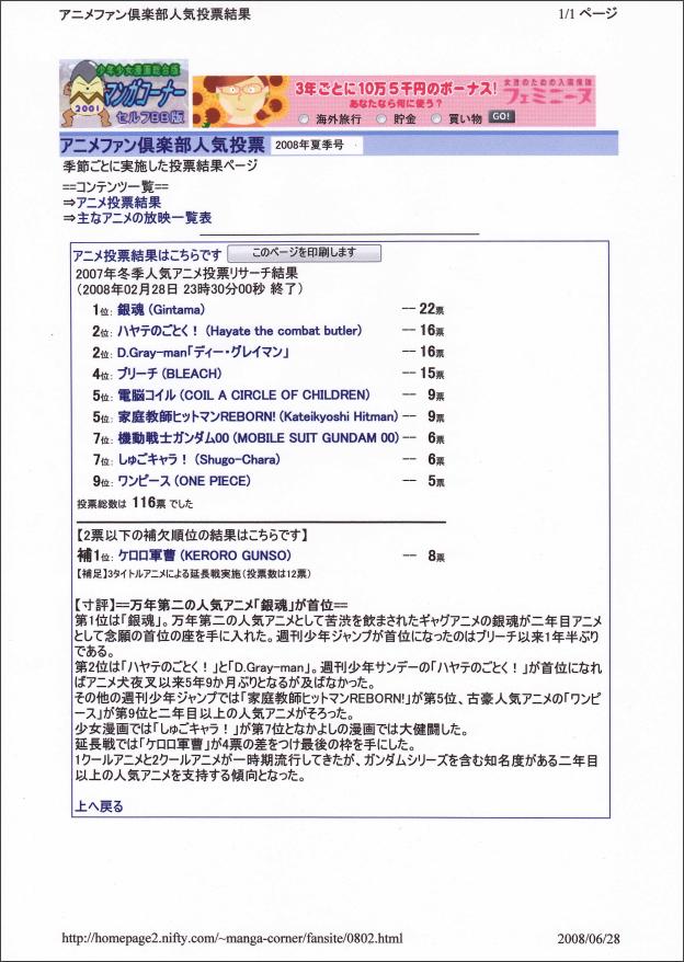 f:id:manga-corner:20200207145633p:plain