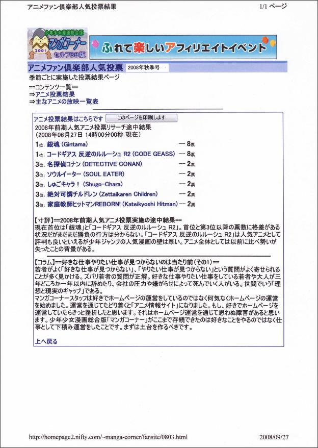 f:id:manga-corner:20200207145722p:plain