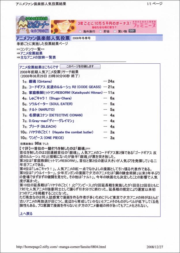 f:id:manga-corner:20200207145809p:plain