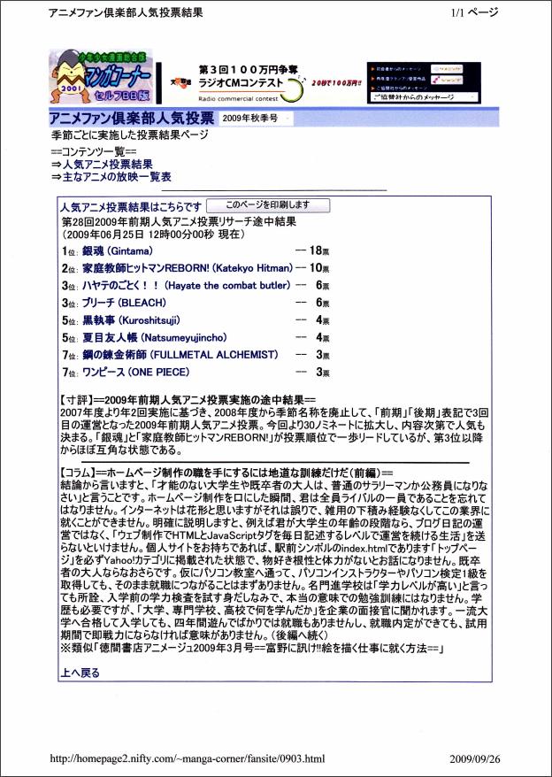 f:id:manga-corner:20200211133844p:plain