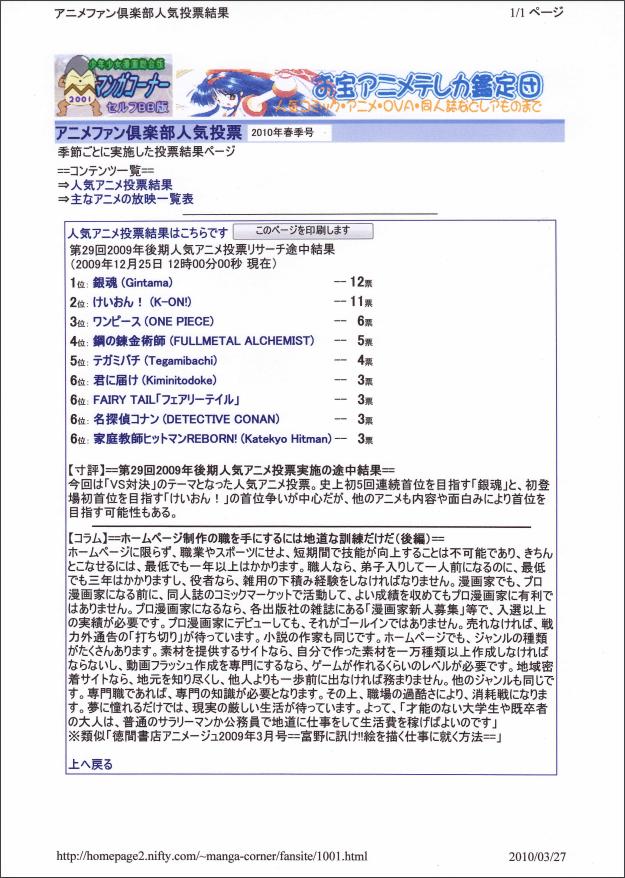 f:id:manga-corner:20200212145714p:plain