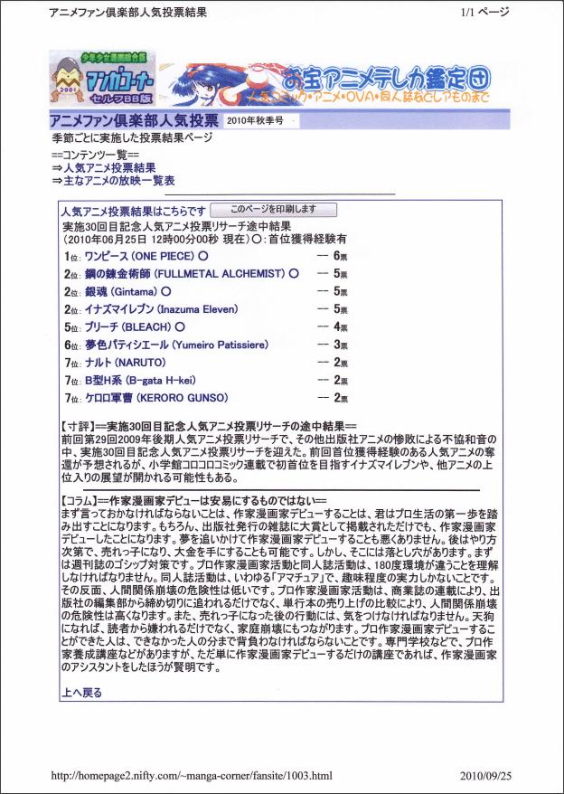 f:id:manga-corner:20200212145743p:plain