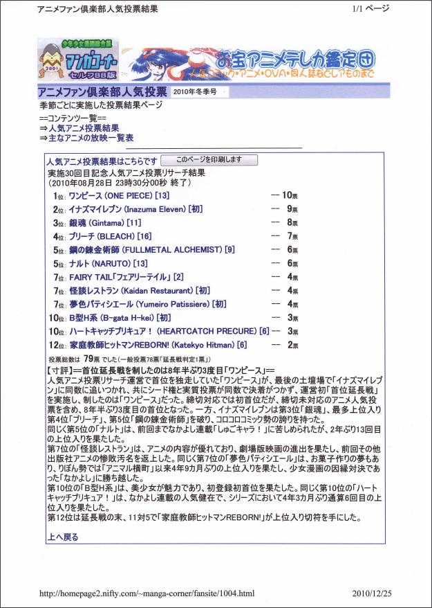 f:id:manga-corner:20200212145756p:plain