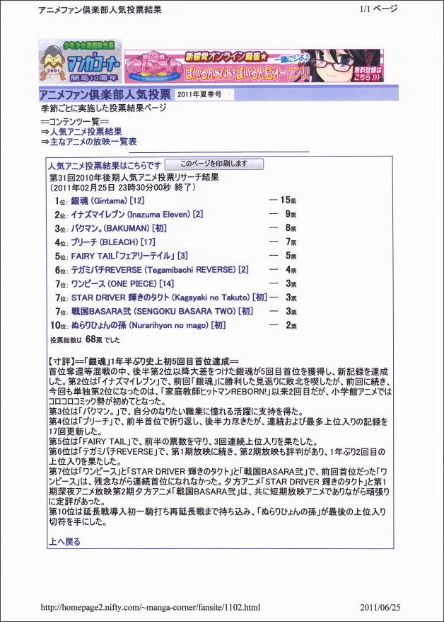 f:id:manga-corner:20200213145710p:plain