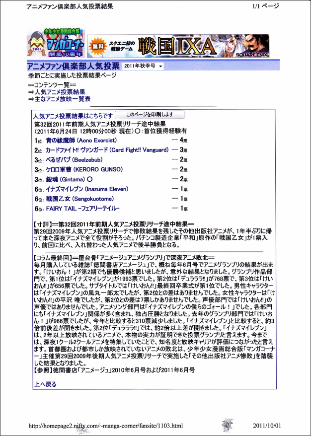 f:id:manga-corner:20200213145734p:plain