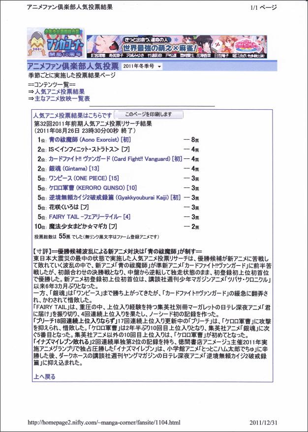 f:id:manga-corner:20200213145755p:plain