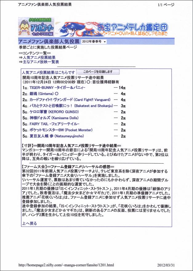 f:id:manga-corner:20200214145217p:plain