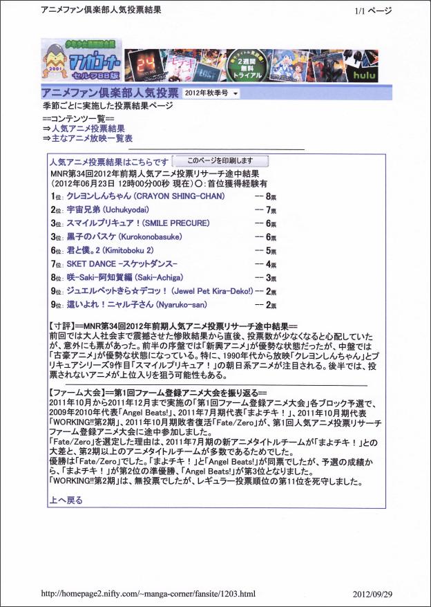 f:id:manga-corner:20200214145302p:plain