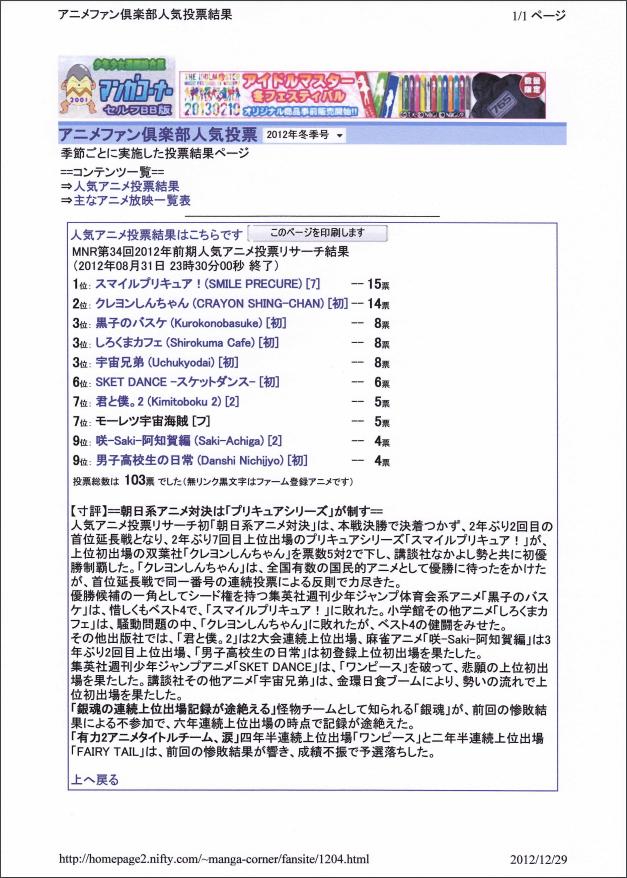 f:id:manga-corner:20200214145327p:plain
