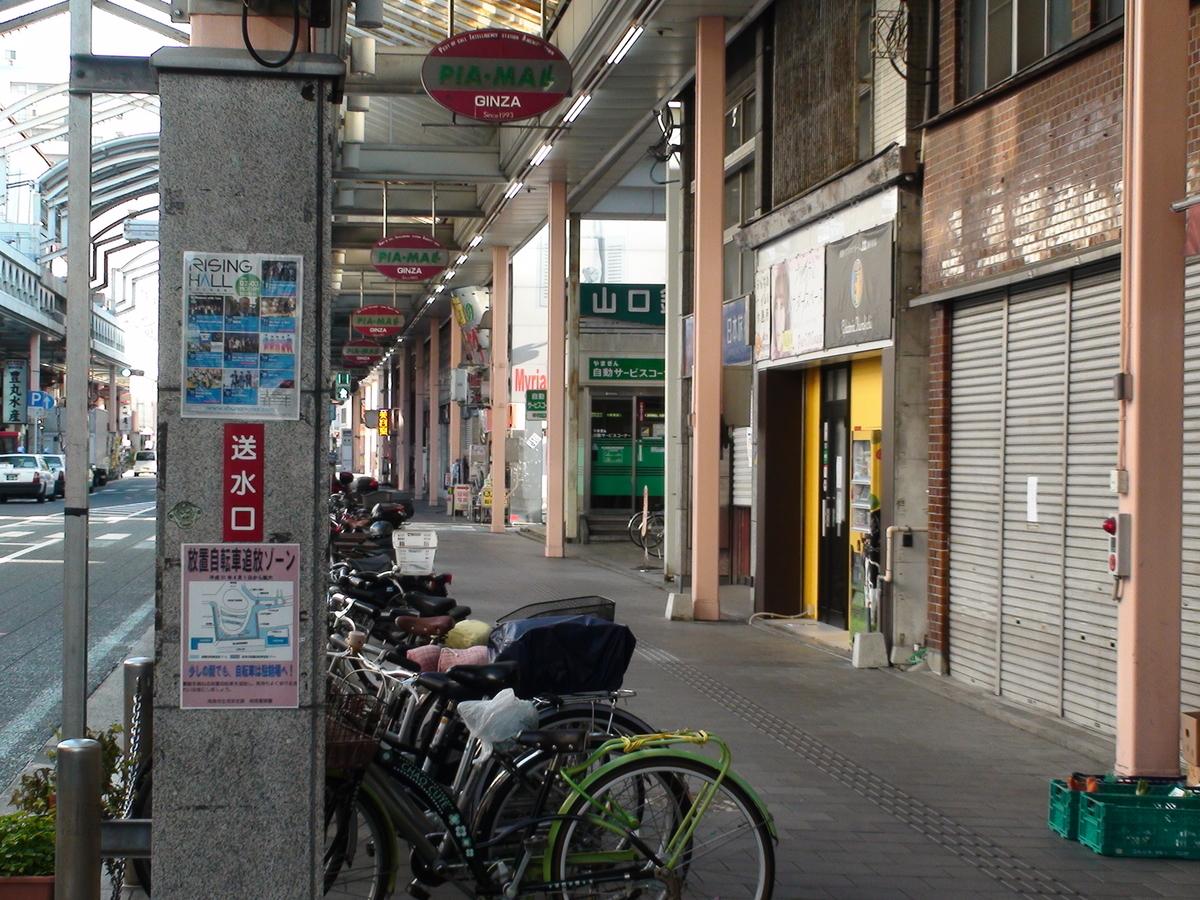 f:id:manga-corner:20200220161706j:plain