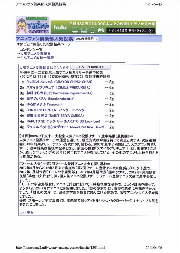 f:id:manga-corner:20200225143146p:plain