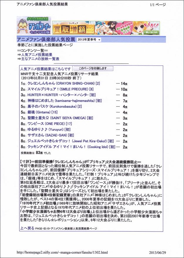 f:id:manga-corner:20200225143200p:plain