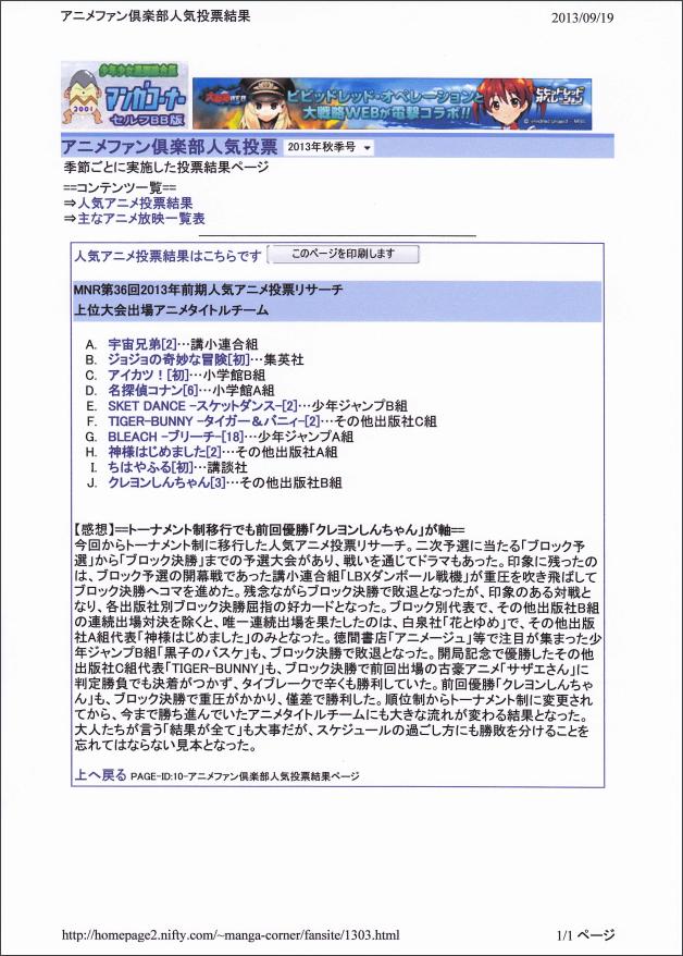 f:id:manga-corner:20200225143215p:plain