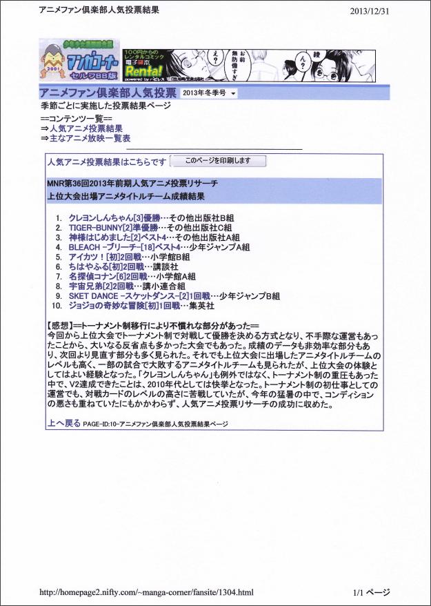 f:id:manga-corner:20200225143230p:plain
