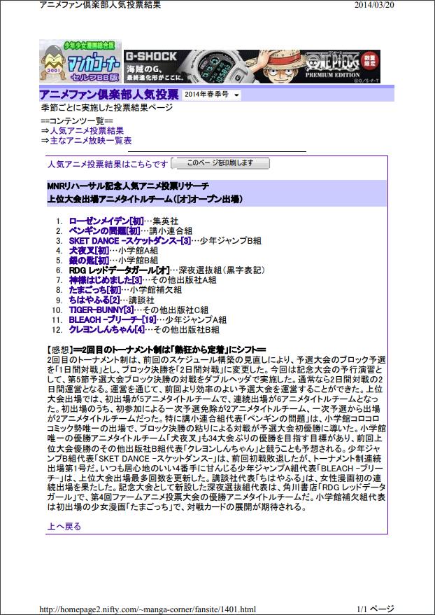 f:id:manga-corner:20200226145520p:plain