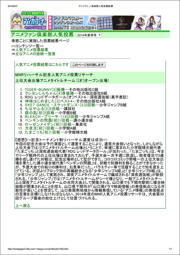 f:id:manga-corner:20200226145542p:plain