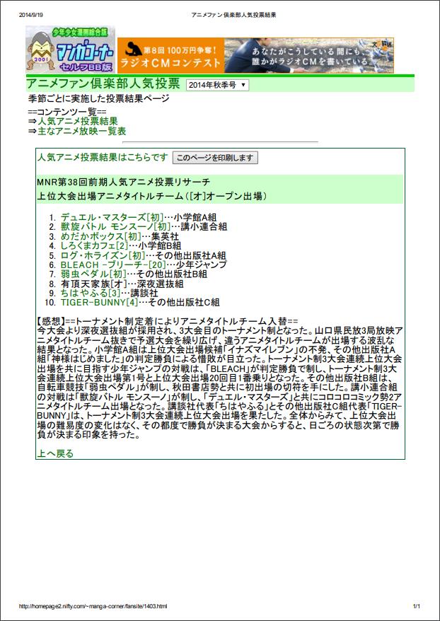 f:id:manga-corner:20200226145554p:plain