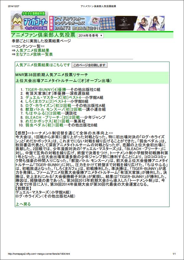 f:id:manga-corner:20200226145608p:plain