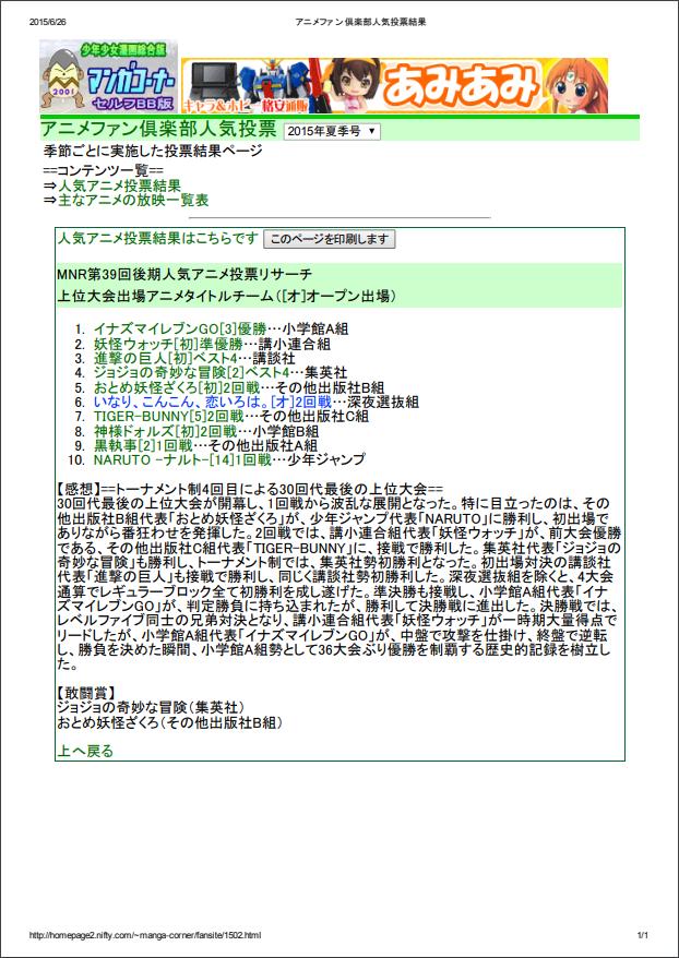 f:id:manga-corner:20200227145500p:plain