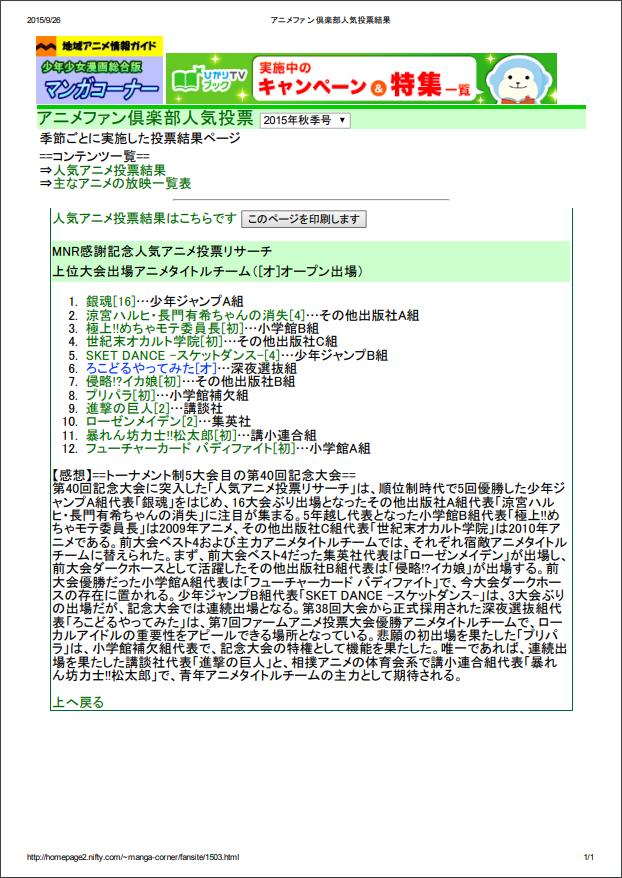 f:id:manga-corner:20200227145515p:plain