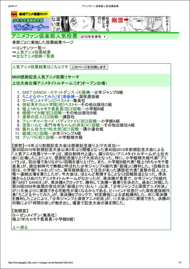 f:id:manga-corner:20200227145529p:plain