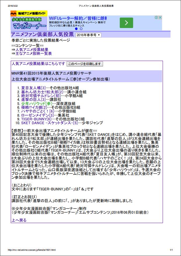 f:id:manga-corner:20200228145327p:plain