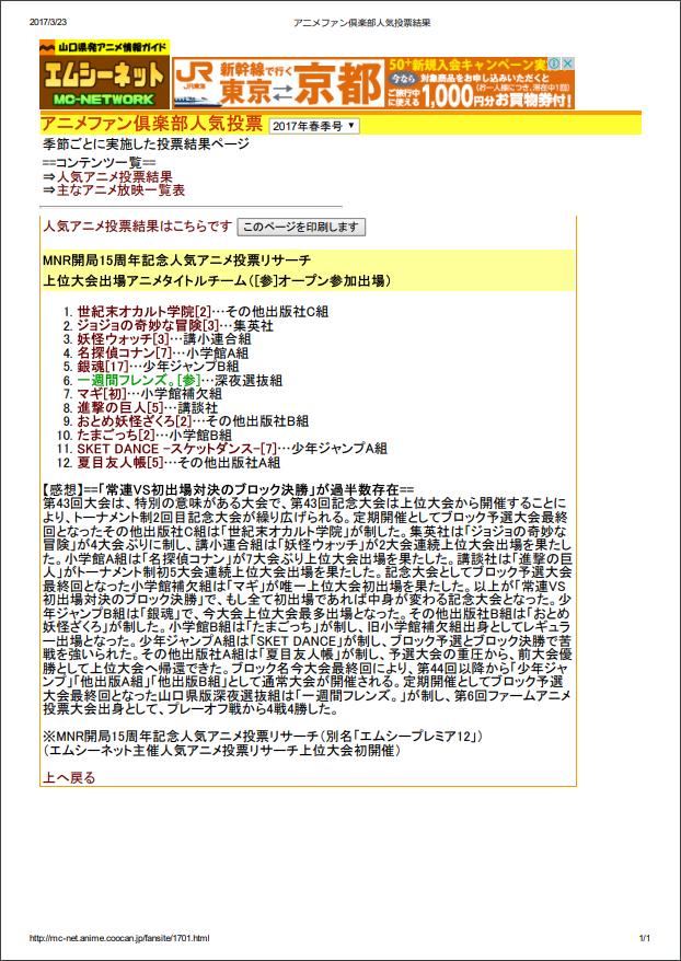 f:id:manga-corner:20200229145320p:plain