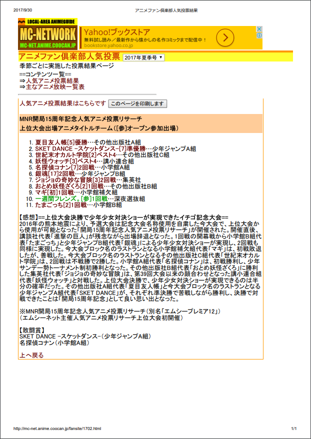 f:id:manga-corner:20200229145355p:plain