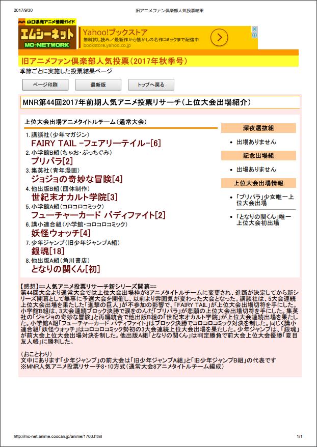 f:id:manga-corner:20200229145410p:plain