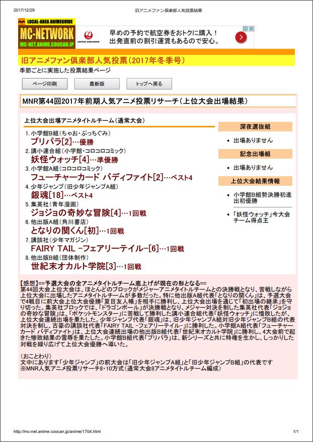f:id:manga-corner:20200229145426p:plain