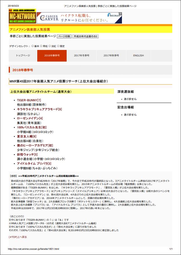 f:id:manga-corner:20200301145456p:plain