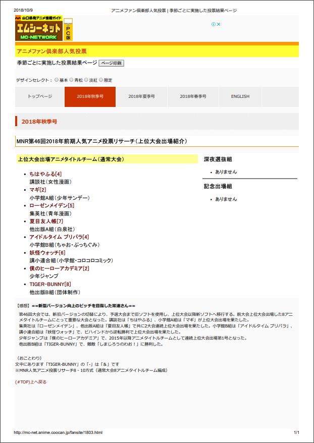 f:id:manga-corner:20200301145524p:plain
