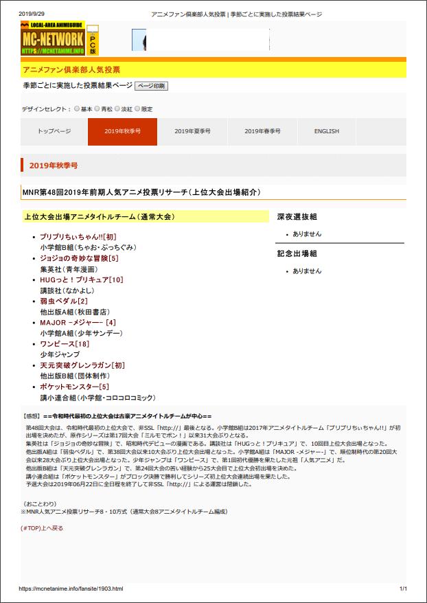 f:id:manga-corner:20200302145253p:plain